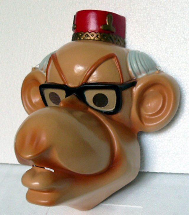 Giscard des singes
