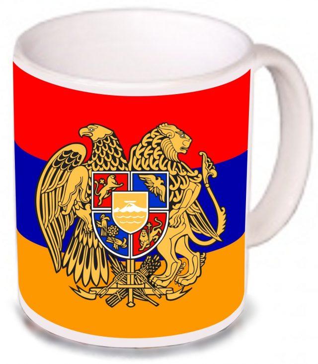 Mug Arménie